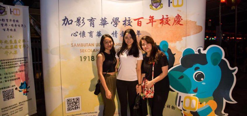 用爱2.0 – 育华百年校庆工委会宣传活动