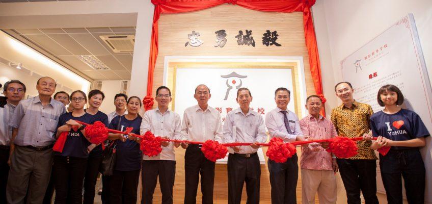 历史文物中心开幕仪式